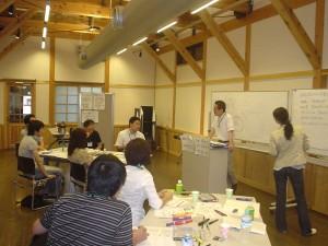 kachi-labo seminar No,1