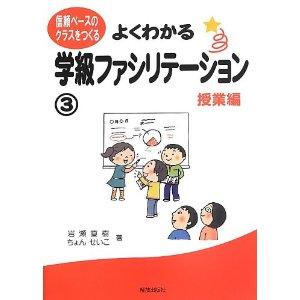 信頼ベース_bookface
